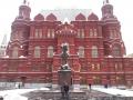 Moskva_obilazak029