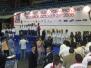Organizacija Ekipnog Prvenstva Evrope u Judo-u održanog 28.11.2006 g. u Beogradu