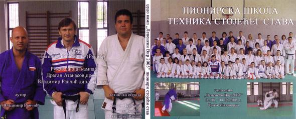 publikacija 011